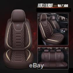 Coffee Color PU Leather Full Surround Car Seat Cover Cushion Set For 5-Seat Car