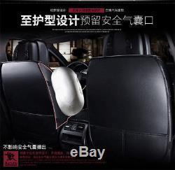 Fashion PU Leather Ice Silk Car Seat Cover Interior Accessories Seat Decoration